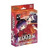 東方Project Phantom Magic Vision [Vengeful Pygmy] ネオスターターシリーズ 15thエキスパンション