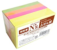 アックス N's 付箋 強粘着 75×50mm ネオンカラー KNSF-07 100枚×5冊