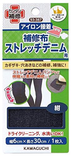 KAWAGUCHI ストレッチデニム用 補修布 アイロン接着 幅6×長さ30cm 紺 93-387
