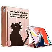 MIxUP iPad Pro 11 ケース カバー アイパッド プロ 2018 11インチ ipadpro Pro11 スマートカバー 耐衝撃 ソフト フレーム オートスリープ 黒猫 ネコ 猫 ローズ ゴールド MXP-ST-P11-bkcatRGD
