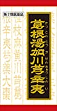 【第2類医薬品】「クラシエ」漢方葛根湯加川キュウ辛夷エキス錠 360錠