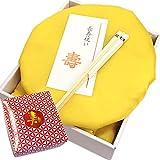 米寿祝いセット(黄色のちゃんちゃんこ 頭巾 扇子 栞 化粧箱 )誕生日 敬老の日 (化粧箱のみ)