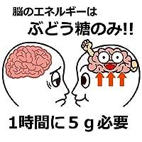 ブッカキぶどう糖 (100袋入)