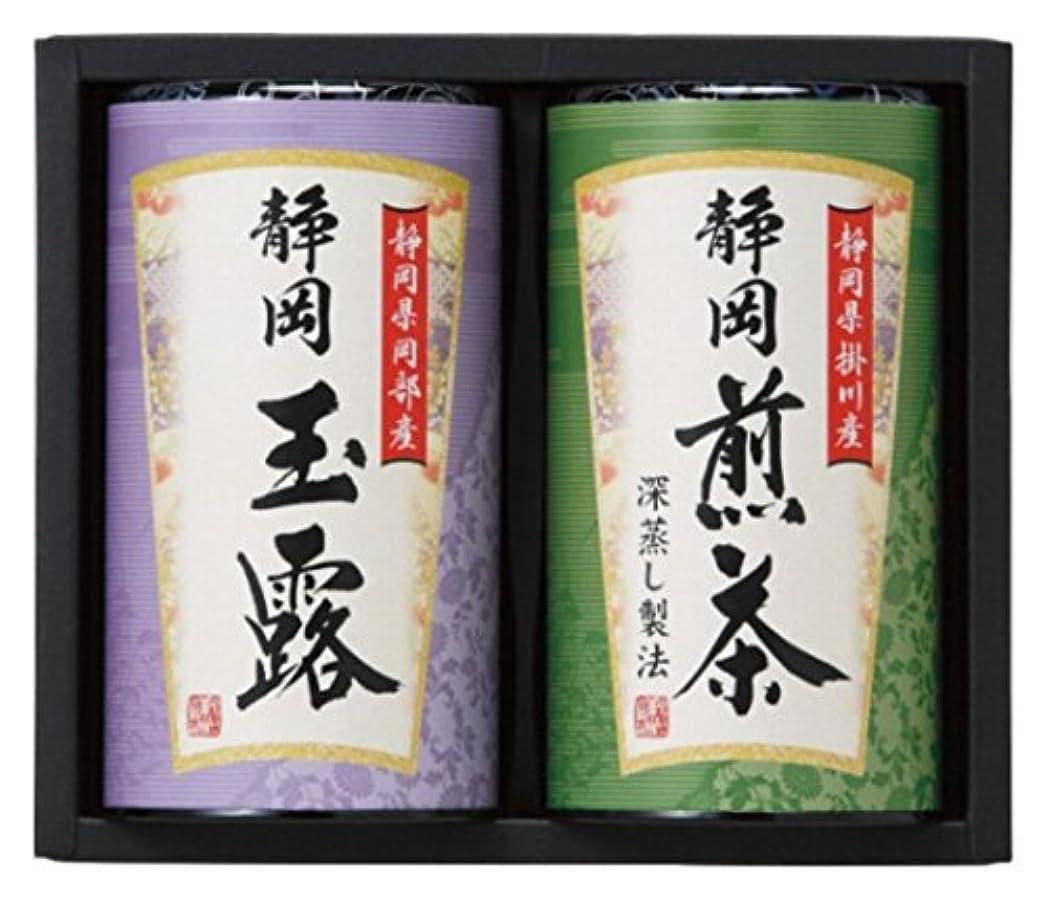 スムーズにコマースアパート静岡銘茶詰合せ SMK-402 16-0493-049