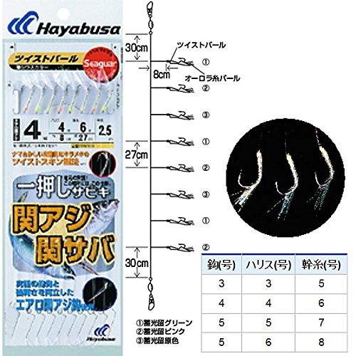 ハヤブサ(Hayabusa) SG関アジ・関サバ ツイストパール 8本 SS200-5-5