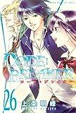 C0DE:BREAKER(26) (週刊少年マガジンコミックス)