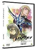 トワノクオン 第五章[DVD]
