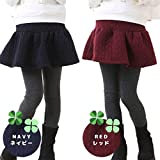 HANAHANA 女の子 キルティング スカート 付 レギンス スカッツ やわらか 伸縮性 動きやすい 通園 通学 i011 (110, 紺)