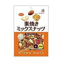 ◆共立 素焼きミックスナッツ 徳用 200g【6個セット】