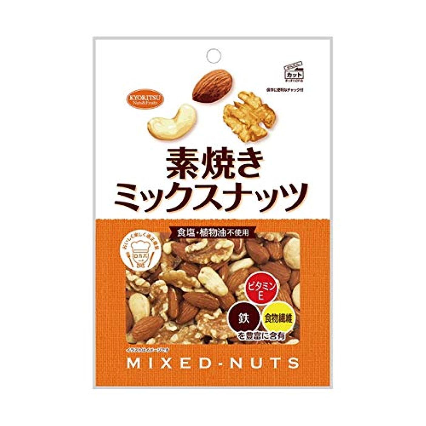 経歴平和な寸前◆共立 素焼きミックスナッツ 徳用 200g【6個セット】