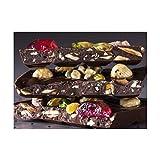 ベルナシオン(Bernachon) タブレット マンディアン約150g TABLETTES Mendiant チョコレート バレンタイン ホワイトデー