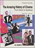 楽しい映画文化史