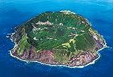 300ピース ジグソーパズル めざせ! パズルの達人 絶海の孤島 青ヶ島—東京(26x38cm)