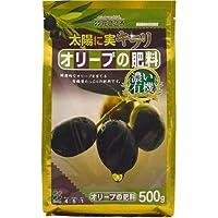 オリーブの肥料(500g) DIY・ガーデン ガーデニング 肥料・活力剤 [簡易パッケージ品] k1-4977445059503-ak