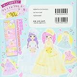 ふたごのプリンセス けっこんしきと100まいのドレス (プリンセスシールブック) 画像