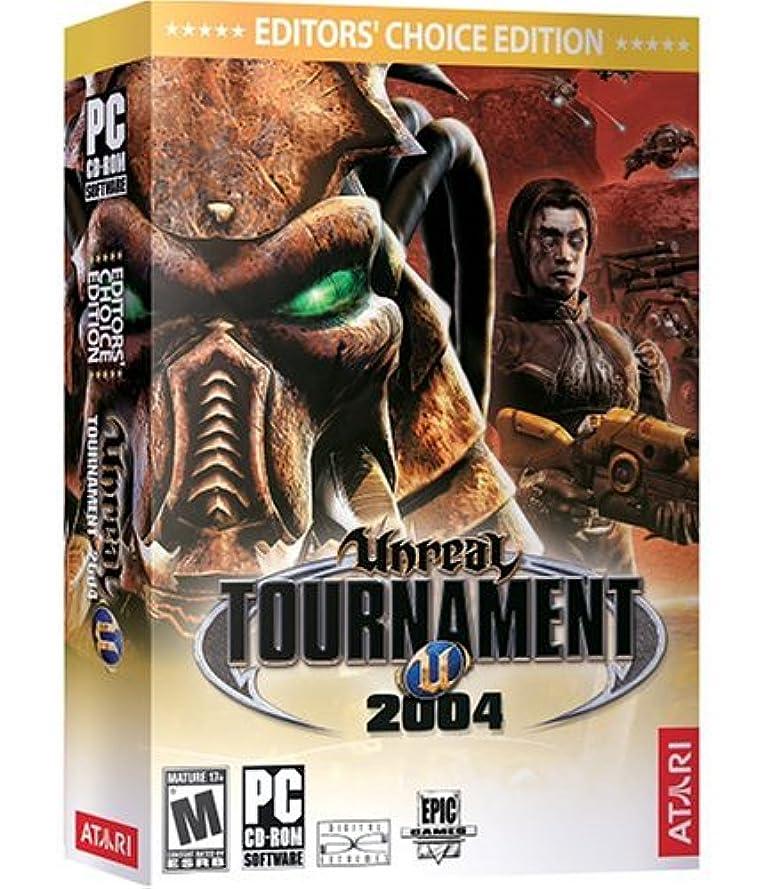 連続的のために突進Unreal Tournament 2004 - Editor's Choice (輸入版)