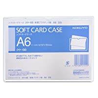 コクヨ クリアケース カードケース 軟質タイプ 塩化ビニル A6 クケ-66 Japan