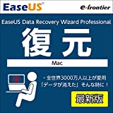 EaseUS 復元 by Data Recovery Wizard (最新) | Mac対応|オンラインコード版