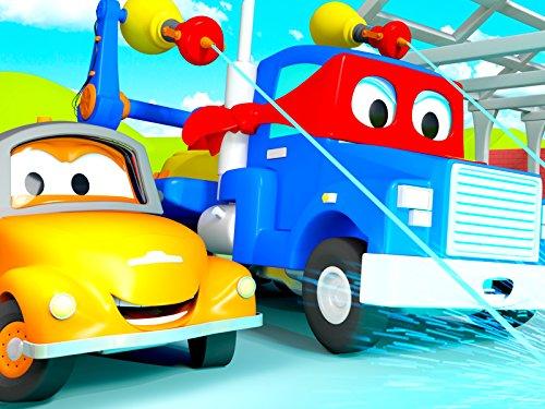 カーシティーのカール・スーパー・トラックとレーザートラック&ガーデニングトラック|子供向けトラックアニメ