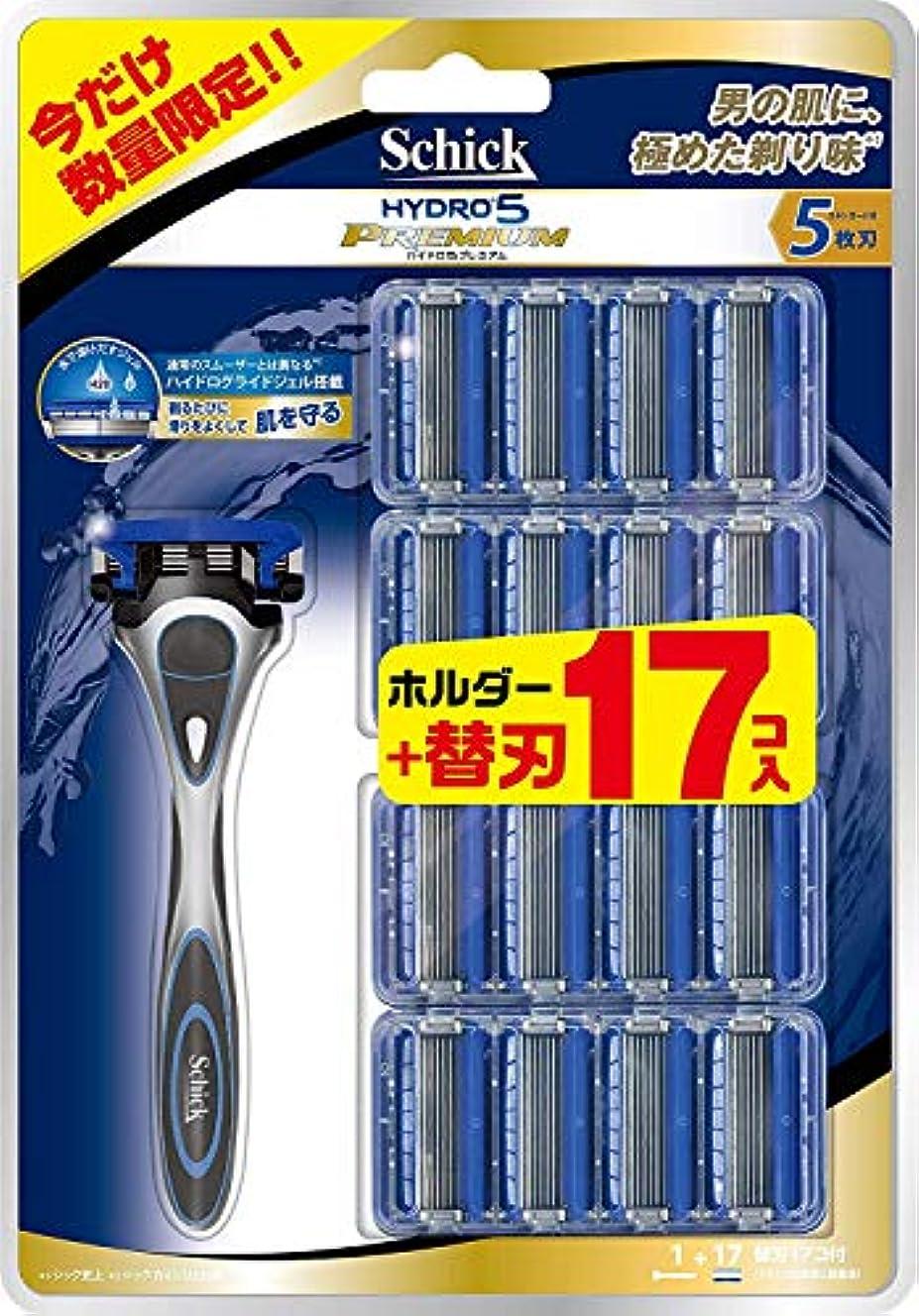 スプリットより多い一部大容量 シックSchick 5枚刃ハイドロ5プレミアム 替刃17コ付バリューパック ホルダー本体付 男性カミソリ
