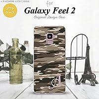 Galaxy Feel 2 SC-02L(ギャラクシー フィール 2) SC-02L スマホケース カバー ソフトケース 迷彩B 茶B イニシャル対応 M nk-sc02l-tp1171ini-m