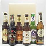 人気ドイツビール6種セット【ドイツビール】