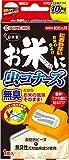 【まとめ買い】 お米に虫コナーズ 米びつ用防虫剤 15kgタイプ×2個