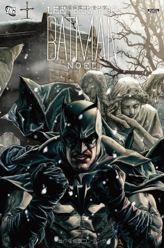 バットマン:ノエルの詳細を見る