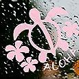 nc-smile ハワイアン ステッカー ホヌ HONU プルメリア ALOHA (サーモンピンク)