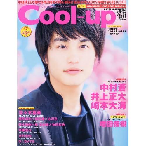 Cool-up (クールアップ) 2011年 05月号 [雑誌]