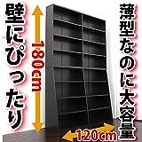 送料無料 本棚 大型 本棚 書棚 スリム DVD収納 CD収納 コミック収納 大容量 木製 ダークブラウン CPB014DBR