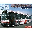 1/32 バス No.34 北海道中央バス (いすゞエルガ・路線)