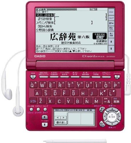 CASIO Ex-word 電子辞書 XD-SF6300RD レッド 音声対応 110コンテンツ 多辞書総合モデル クイックパレット付き5.3型(横117.0×縦66.1mm)タッチパネル搭載