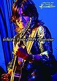 ichiro Tour 2018 Lonestar [DVD]