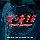 秘密諜報員エリカ Main Theme -Raregroove Mix-