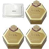 花蜜精 はちみつクレンジングソープ 85g 3個 + 圧縮スポンジセット