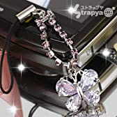StrapyaNext 夢に舞い、愛、輝く キュービックジルコニアの蝶々ストラップ(ライトパープル)