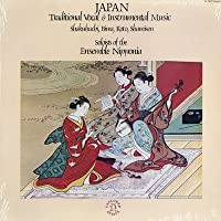 Japanese Traditional [Analog]