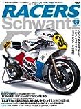RACERS - レーサーズ - Vol.3 Schwantz γ ケビン ・ シュワンツ が駆ったRGVーГ ヒストリー (サンエイムック)