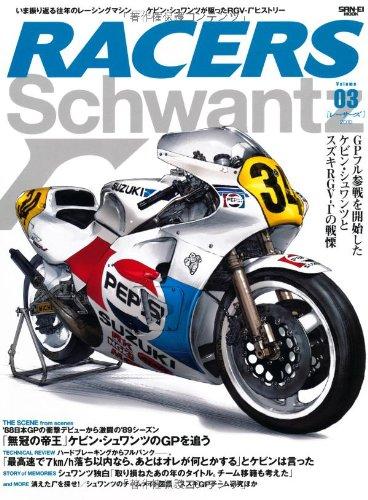 Racers volume 03 ケビン・シュワンツが駆ったRGVーГヒストリー (SAN-EI MOOK)の詳細を見る