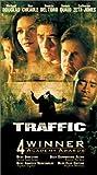 Eddie Bauer Traffic [VHS] [Import]