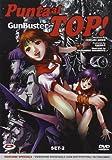 Punta Al Top! Gunbuster #02 (Eps 04-06) (Sub) (Rivista+Dvd) [Italian Edition]