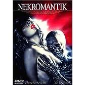 ネクロマンティック1 完全版 [DVD]