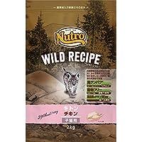 キャット ワイルドレシピ キトン チキン 子猫用 2kg
