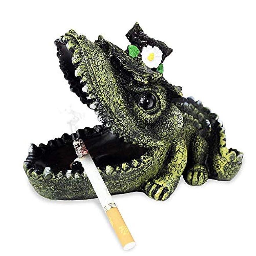犯す吸うしゃがむ個々のクロコダイル灰皿のファッションクロコダイルマウスピース樹脂灰皿ボーイフレンドギフト