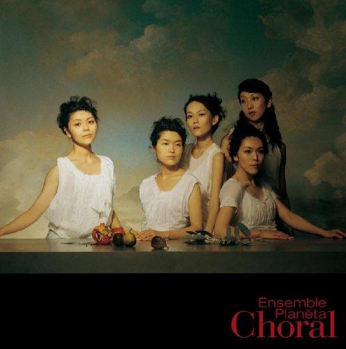 Choral/アンサンブル・プラネタ