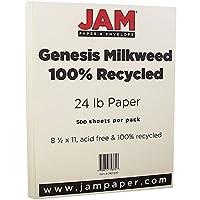 JAM Paper® 81/2×11用紙 24ポンド パスポートリサイクル 500 Sheets per Pack オフホワイト
