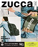 ZUCCa 2017:DESTINY (e-MOOK 宝島社ブランドムック)