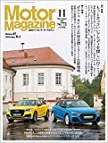 Motor Magazine (モーターマガジン) 2019年11月号 [雑誌] 画像
