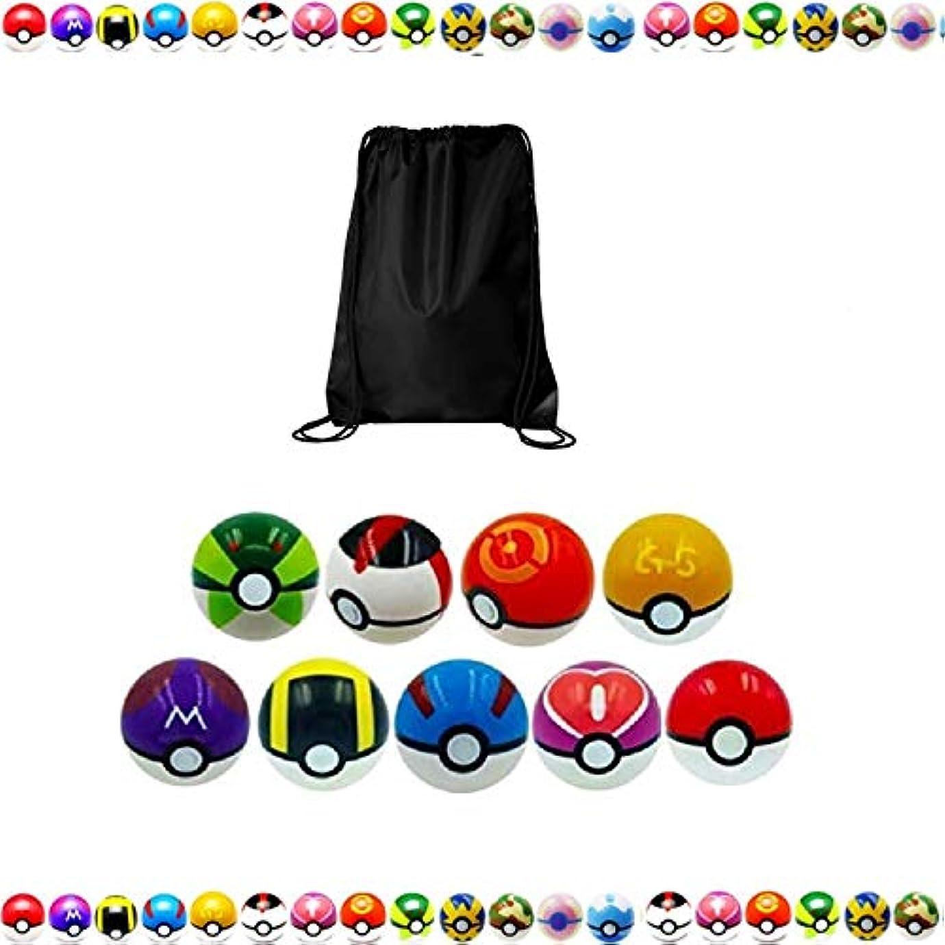 有害なロッカー使役Rising Gear 9つの異なるピーススタイルポークボール + 1つのブラックトートバックパック コストプレー、ファン、コレクション用